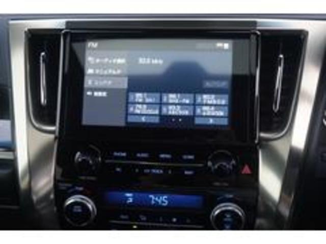2.5S タイプゴールドII 新車・ムーンルーフ・後席モニター・デジタルインナーミラー・ディスプレイオーディオ・Bluetooth・三眼LED・衝突軽減ブレーキ・バックカメラ・レーダークルーズ・電動リアゲート・ハーフレザーシート(17枚目)