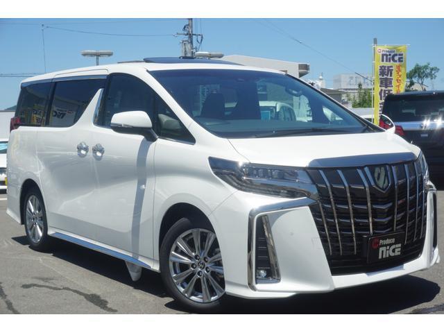 2.5S タイプゴールドII 新車・ムーンルーフ・後席モニター・ディスプレイオーディオ・Bluetooth・三眼LED・衝突軽減ブレーキ・バックカメラ・レーダークルーズ・クリアランスソナー・電動リアゲート・ハーフレザーシート(8枚目)