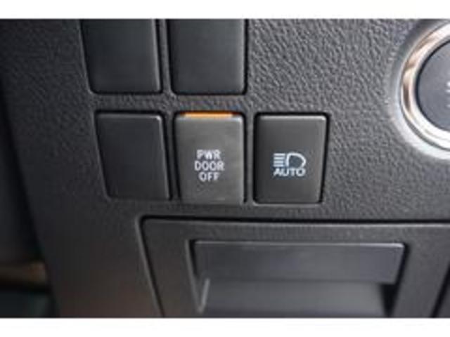 2.5S タイプゴールドII 新車・ムーンルーフ・後席モニター・ディスプレイオーディオ・Bluetooth・三眼LED・衝突軽減ブレーキ・バックカメラ・レーダークルーズ・クリアランスソナー・電動リアゲート・ハーフレザーシート(22枚目)