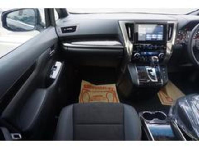 2.5S タイプゴールドII 新車・ムーンルーフ・後席モニター・ディスプレイオーディオ・Bluetooth・三眼LED・衝突軽減ブレーキ・バックカメラ・レーダークルーズ・クリアランスソナー・電動リアゲート・ハーフレザーシート(33枚目)