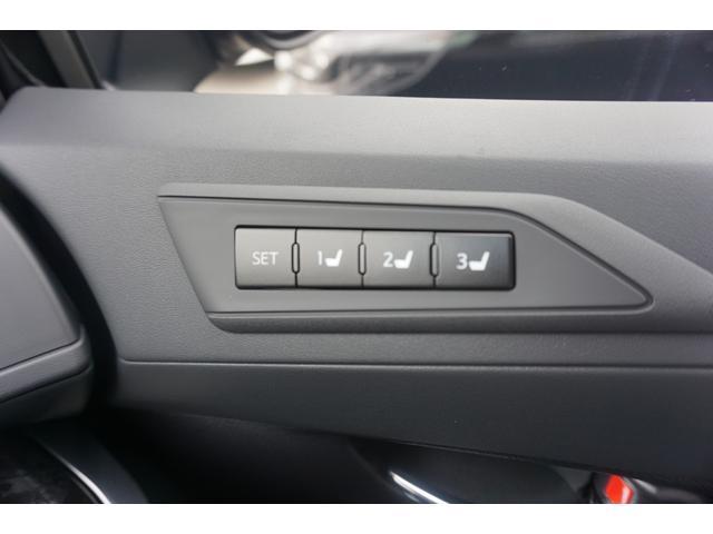 2.5S Cパッケージ 新車・シグネチャー付きモデリスタエアロ・ツインムーンルーフ・ディスプレイオーディオ・三眼LEDヘッド・シートメモリー・オートハイビーム・衝突防止ブレーキ・シートヒーター(22枚目)