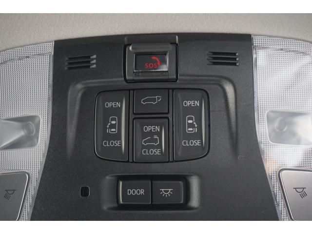 2.5S Cパッケージ 新車・シグネチャー付きモデリスタエアロ・ツインムーンルーフ・ディスプレイオーディオ・三眼LEDヘッド・シートメモリー・オートハイビーム・衝突防止ブレーキ・シートヒーター(24枚目)