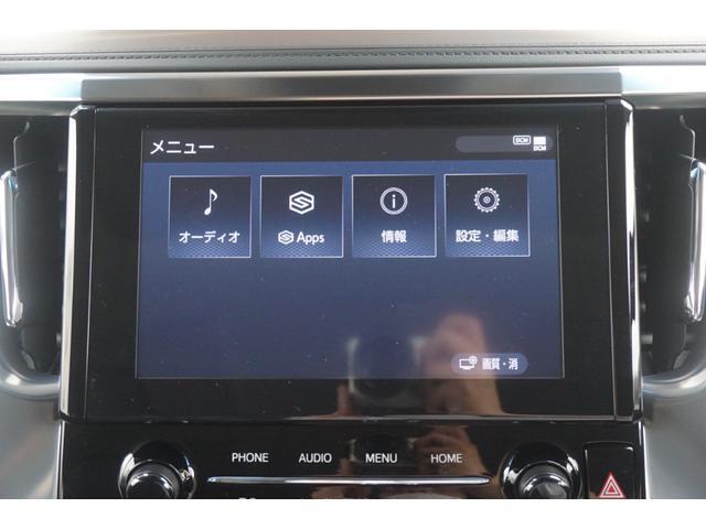 2.5S Cパッケージ モデリスタエアロ タナベ車高調 20インチアルミ ムーンルーフ 両側パワースライドドア 三眼LEDヘッドライト シートベンチレーション シーケンシャルウィンカー ディスプレイオーディオ シートメモリー(18枚目)