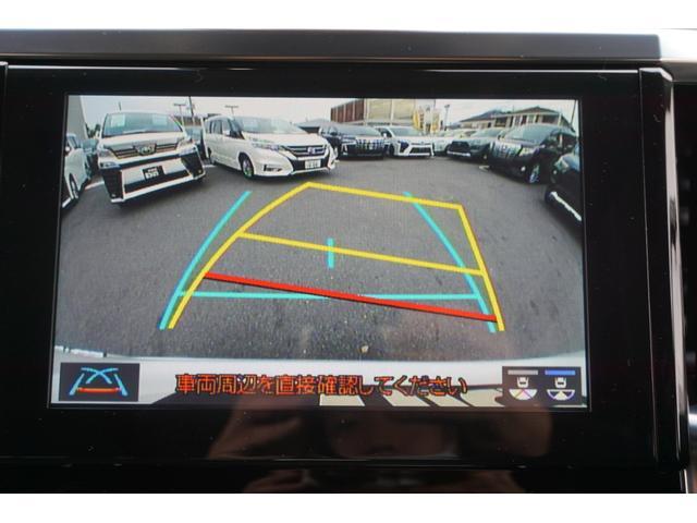 2.5S Cパッケージ モデリスタエアロ タナベ車高調 20インチアルミ ムーンルーフ 両側パワースライドドア 三眼LEDヘッドライト シートベンチレーション シーケンシャルウィンカー ディスプレイオーディオ シートメモリー(19枚目)