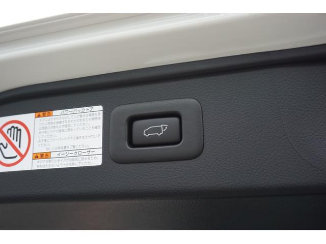 2.5S Cパッケージ モデリスタエアロ タナベ車高調 20インチアルミ ムーンルーフ 両側パワースライドドア 三眼LEDヘッドライト シートベンチレーション シーケンシャルウィンカー ディスプレイオーディオ シートメモリー(29枚目)