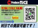 X 純正ナビ Bカメラ ETC パワスラ Bluetooth(2枚目)
