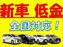ZS 煌III 新車 トヨタセーフティセンス・クリアランスソナー・レーンキープ・LEDヘッド・オートハイビーム・USBソケット・ナノイー搭載・ハーフレザーシート・両側パワスラ・オートクルーズ(2枚目)