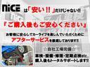 2.5S タイプゴールドII 新車・セーフティセンス・衝突軽減ブレーキ・パワーバックドア・専用18インチアルミ・シーケンシャルウィンカー三眼LED・両側パワスラ・ハーフレザー(8枚目)