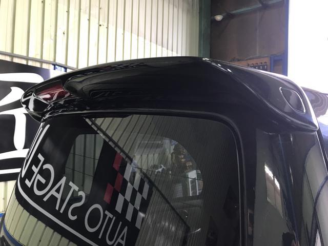 スズキ ワゴンR FX-Sリミテッド 外ヘッドライトテール革調カバー15アルミ