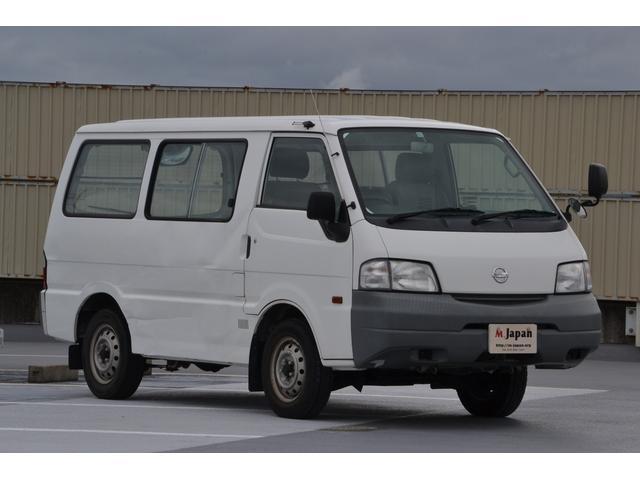 「日産」「バネットバン」「その他」「京都府」の中古車17