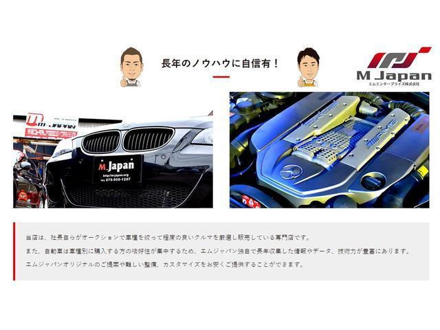 「三菱」「パジェロ」「SUV・クロカン」「京都府」の中古車76
