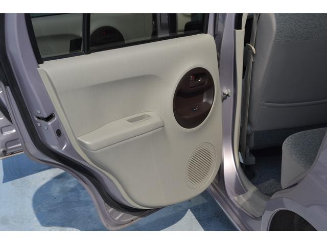 Xユルリ 特別仕様車 ナビ 1セグBカメラETC キーフリー(12枚目)
