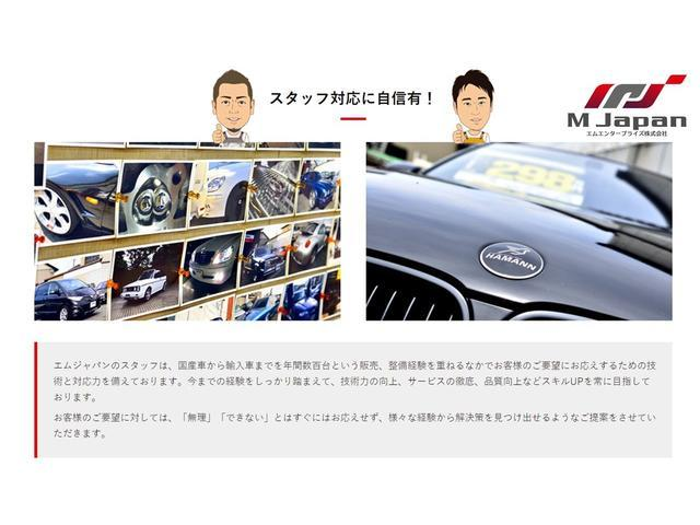 「キャデラック」「キャデラック コンコース」「セダン」「京都府」の中古車78