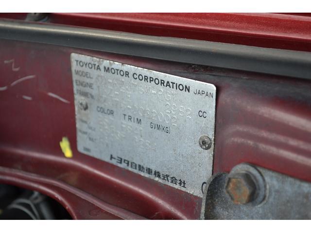 「トヨタ」「ランドクルーザープラド」「SUV・クロカン」「京都府」の中古車73