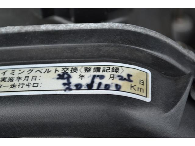 「トヨタ」「ランドクルーザープラド」「SUV・クロカン」「京都府」の中古車74