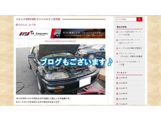 「トヨタ」「ランドクルーザープラド」「SUV・クロカン」「京都府」の中古車79
