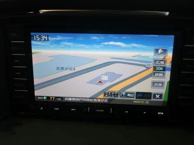 マツダ アテンザワゴン 2.2 XD Lパッケージ ディーゼルターボ ETC