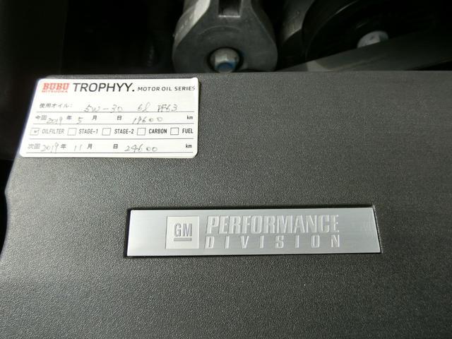 CTS-Vプレミアム 正規ディーラー車 V8 6200cc スーパーチャージャー 564馬力 純正RECARO製パワーシート 純正ナビ/地デジFセグTV/バックカメラ(43枚目)
