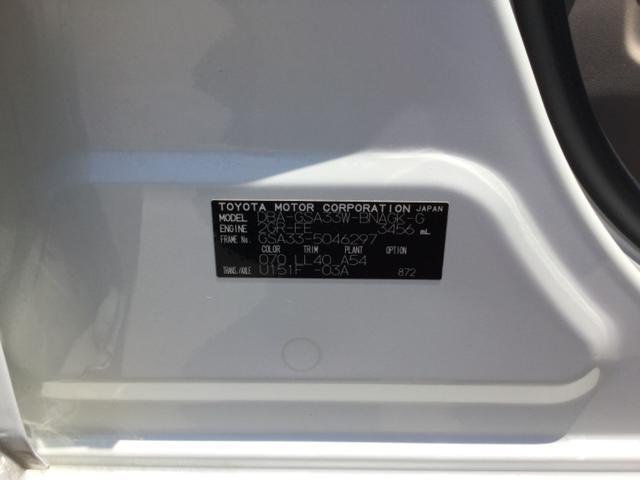 350S Gパッケージ ハーフレザー 純正ナビ フルセグ(15枚目)