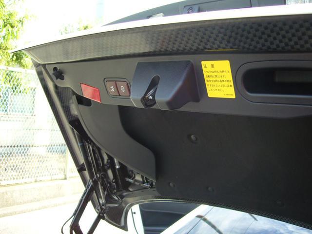 SL63 AMG パフォーマンスパッケージ(15枚目)