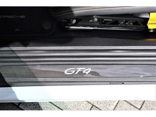 GT4 PCCBセラミックコンポジットブレーキ ROBERUTAリフティング前後 カーボンスポーツバケットシート スポーツクロノPKG レザーインテリア カーボンインテリア ダイナミックライト OP多数(33枚目)