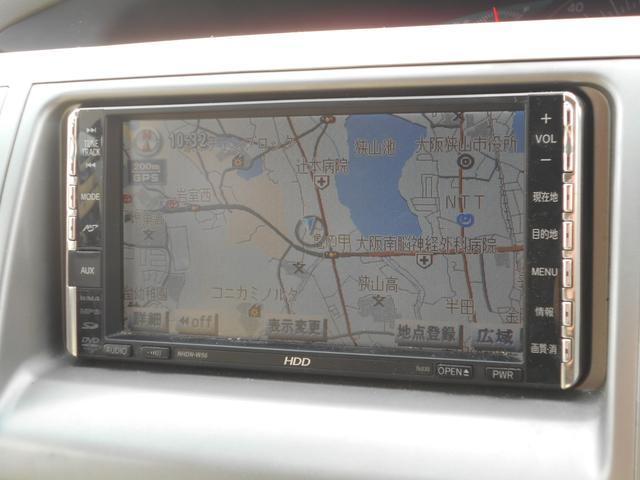 トヨタ エスティマ 2.4アエラス Gエディション ナビ カメラ フリップダウン