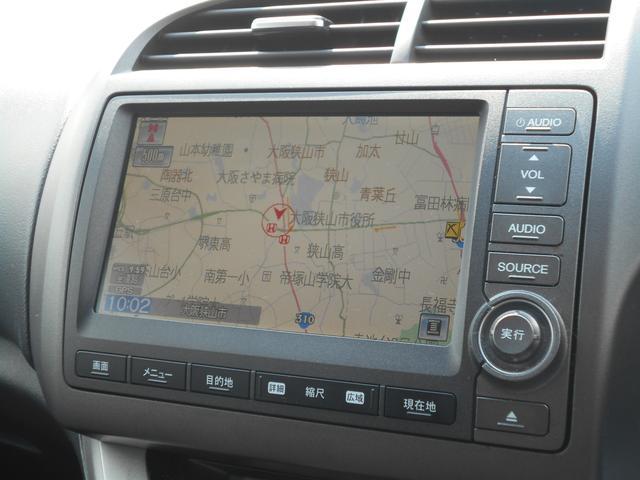 RSZ HDDナビパッケージ フルセグ エアロ 車高調(20枚目)