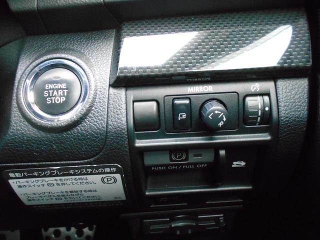 2.5GTアイサイトSパッケージ 4WD HDDナビ リアカメラ フルセグ スマートキー パワーシート パドルシフト フロントカメラ(24枚目)