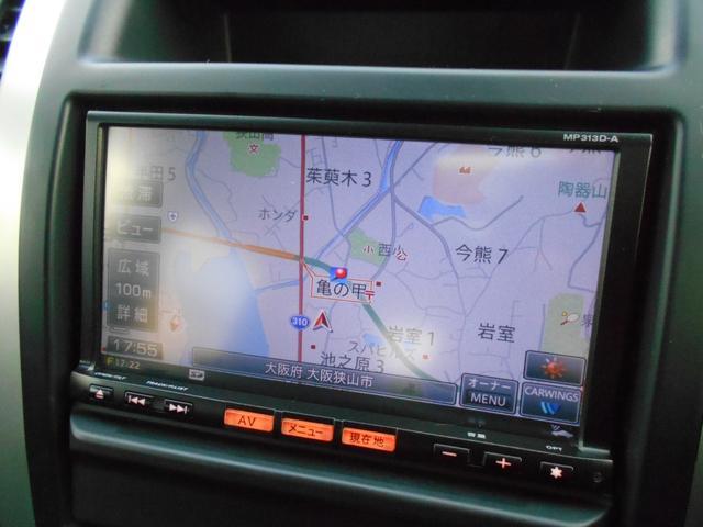 20GT S 4WD SDナビ リアカメラ フルセグ インテリキー HIDヘッドライト Bluetooth 360度ドライブレコーダー ETC(19枚目)