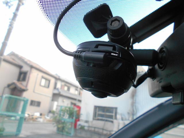 20GT S 4WD SDナビ リアカメラ フルセグ インテリキー HIDヘッドライト Bluetooth 360度ドライブレコーダー ETC(20枚目)