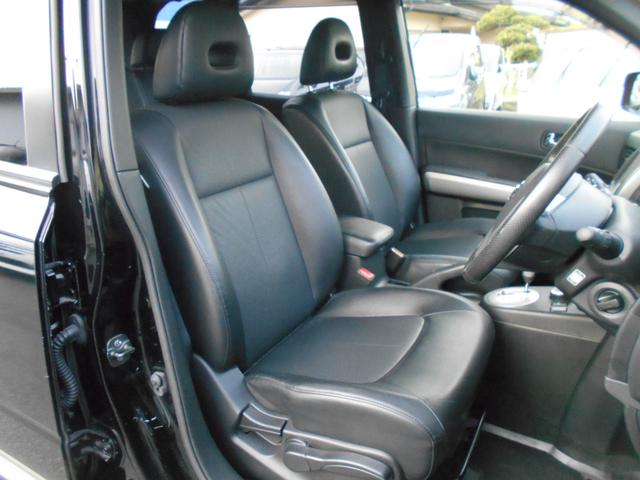 20GT S 4WD SDナビ リアカメラ フルセグ インテリキー HIDヘッドライト Bluetooth 360度ドライブレコーダー ETC(27枚目)