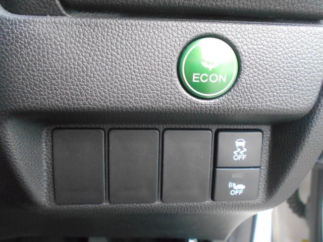 Lパッケージ メモリーナビ リアカメラ フルセグ スマートキー LEDヘッドライト あんしんパッケージ クルーズコントロール Bluetooth USB ETC(26枚目)