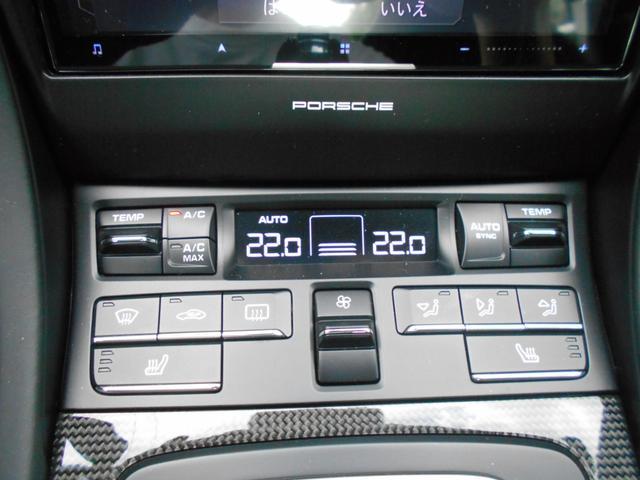 911カレラGTS 左ハンドル PCCBセラミックブレーキ スポーツクロノPKG アダプティブスポーツシート・スポーツシートプラス(18ウェイ) インテリアライトPKG PASM 20インチアルミ Fバンパーフィルム(32枚目)