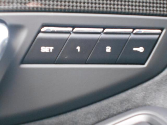 911カレラGTS 左ハンドル PCCBセラミックブレーキ スポーツクロノPKG アダプティブスポーツシート・スポーツシートプラス(18ウェイ) インテリアライトPKG PASM 20インチアルミ Fバンパーフィルム(37枚目)