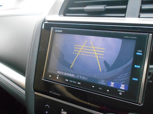 Lパッケージ メモリーナビ リアカメラ フルセグ スマートキー LEDヘッドライト クルーズコントロール Bluetooth 社外アルミ ETC(21枚目)