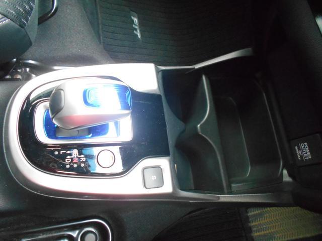 Lパッケージ メモリーナビ リアカメラ フルセグ スマートキー LEDヘッドライト クルーズコントロール Bluetooth 社外アルミ ETC(25枚目)