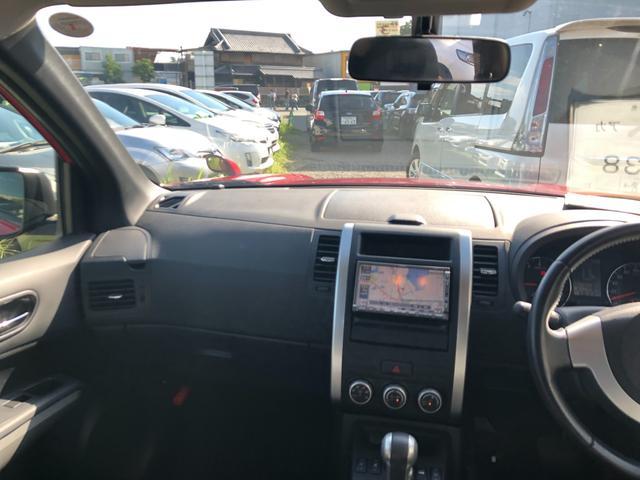 20X 4WD HDDナビ インテリキー HIDヘッドライト シートヒーター ETC(17枚目)