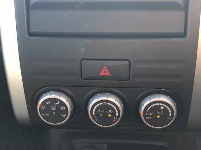 20X 4WD HDDナビ インテリキー HIDヘッドライト シートヒーター ETC(20枚目)