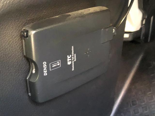 20X 4WD HDDナビ インテリキー HIDヘッドライト シートヒーター ETC(23枚目)