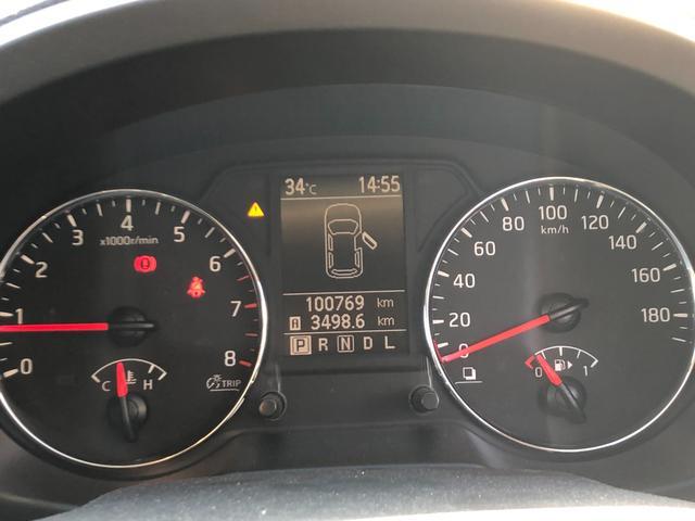 20X 4WD HDDナビ インテリキー HIDヘッドライト シートヒーター ETC(25枚目)