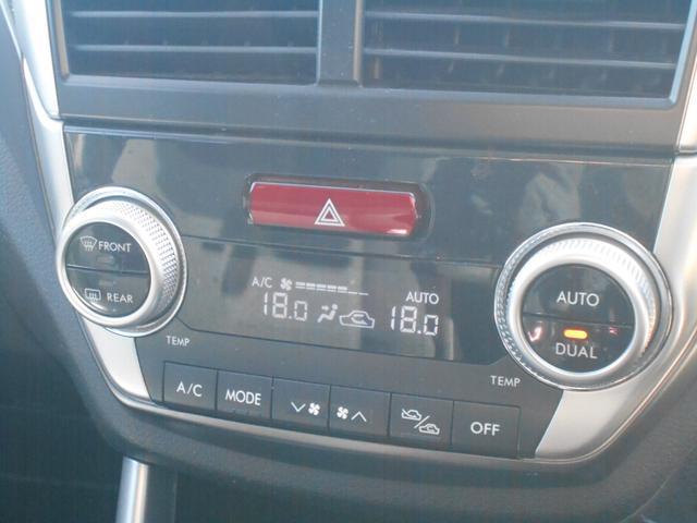 2.0XS 4WD メモリーナビ 地デジ HIDヘッドライト シートヒーター ETC(21枚目)