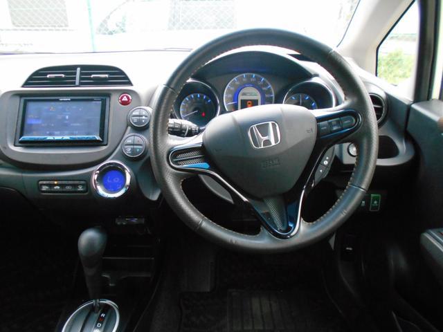 ハイブリッド・スマートセレクション HDDナビ フルセグ スマートキー HIDヘッドライト クルーズコントロール Bluetooth ETC(19枚目)