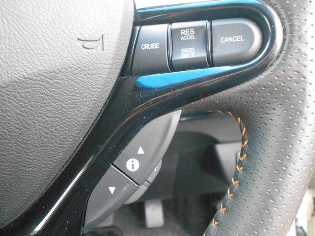 ハイブリッド・スマートセレクション HDDナビ フルセグ スマートキー HIDヘッドライト クルーズコントロール Bluetooth ETC(23枚目)