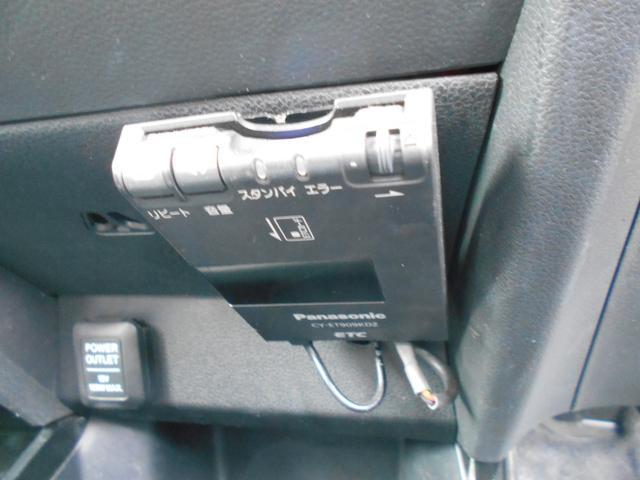 ハイブリッド・スマートセレクション HDDナビ フルセグ スマートキー HIDヘッドライト クルーズコントロール Bluetooth ETC(24枚目)