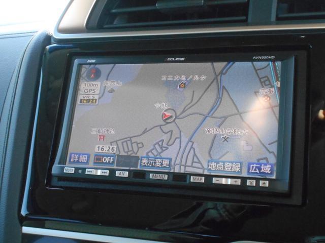 Lパッケージ HDDナビ 地デジ LEDヘッドライト スマートキー クルーズコントロール(23枚目)