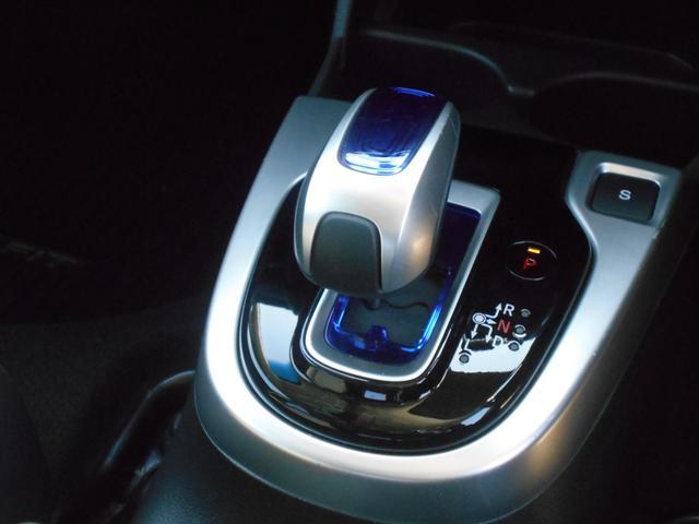 Lパッケージ HDDナビ 地デジ LEDヘッドライト スマートキー クルーズコントロール(25枚目)