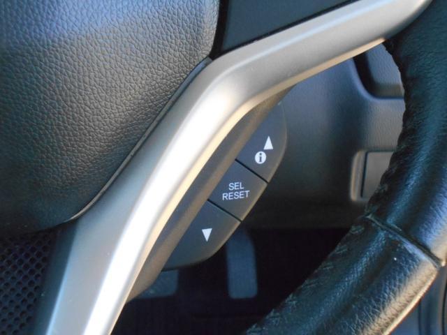 Lパッケージ HDDナビ 地デジ LEDヘッドライト スマートキー クルーズコントロール(27枚目)