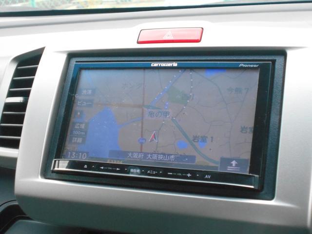 G ジャストセレクション メモリーナビ フルセグ アルパインフリップダウンモニター HIDヘッドライト パワースライドドア Bluetooth 社外アルミ ETC(19枚目)