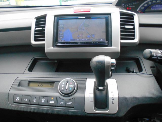 G ジャストセレクション メモリーナビ フルセグ アルパインフリップダウンモニター HIDヘッドライト パワースライドドア Bluetooth 社外アルミ ETC(21枚目)