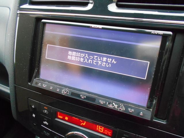 ハイウェイスター Vセレクション メモリーナビ リアカメラ フルセグ インテリキー HIDヘッドライト 両側パワースライドドア クルーズコントロール 純正アルミ ETC(20枚目)